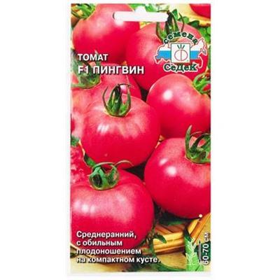 Томат королевский пурпурный: описание, фото, отзывы, урожайность