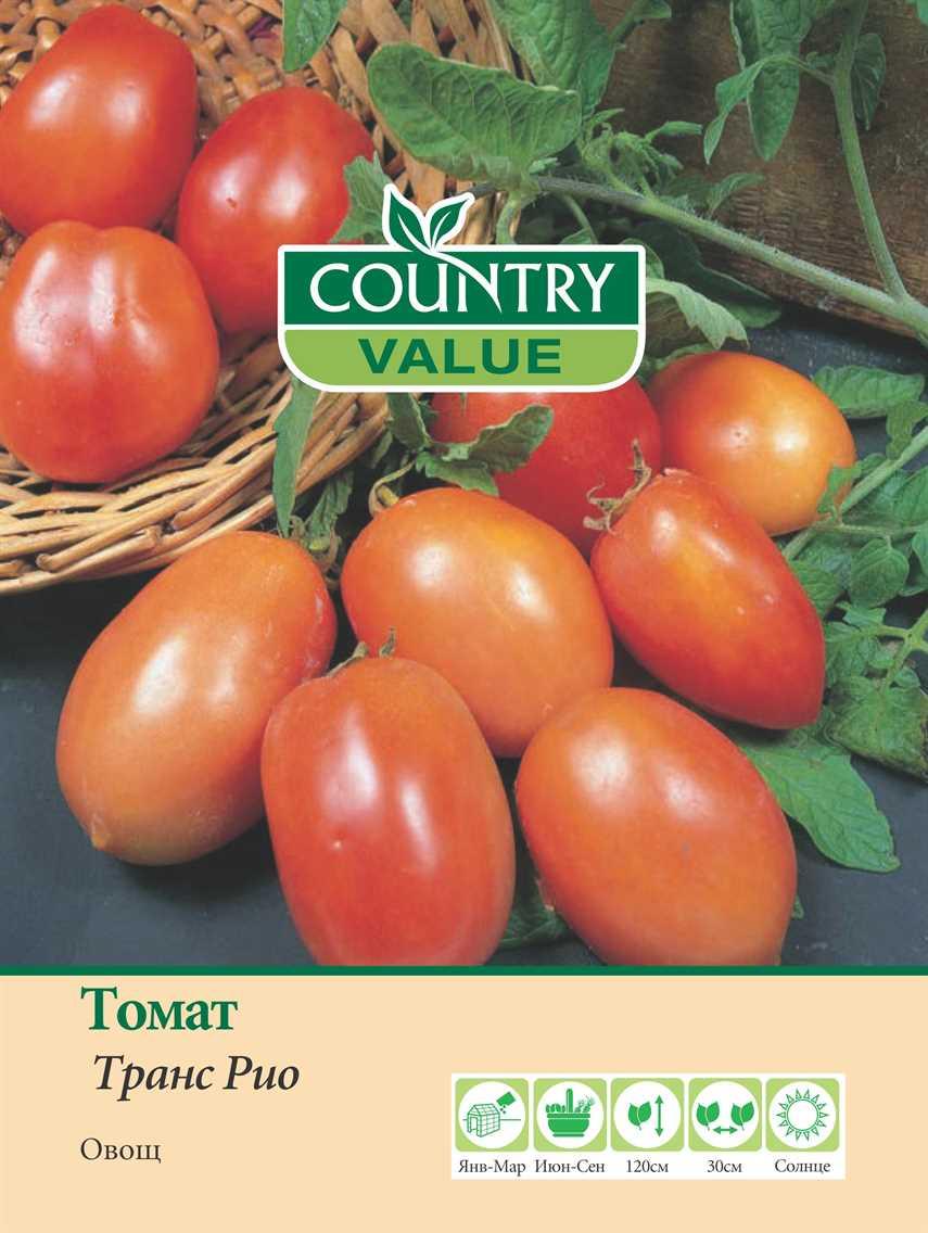 Помидор сорта рио фуего: описание, фото, характеристика томата безрассадного способа выращивания