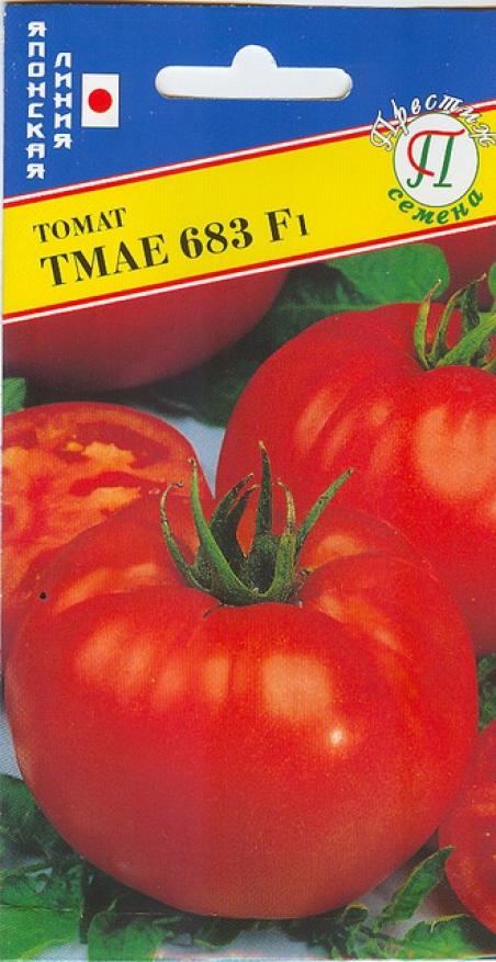 Редкие японские помидоры момотаро голд - мы дачники