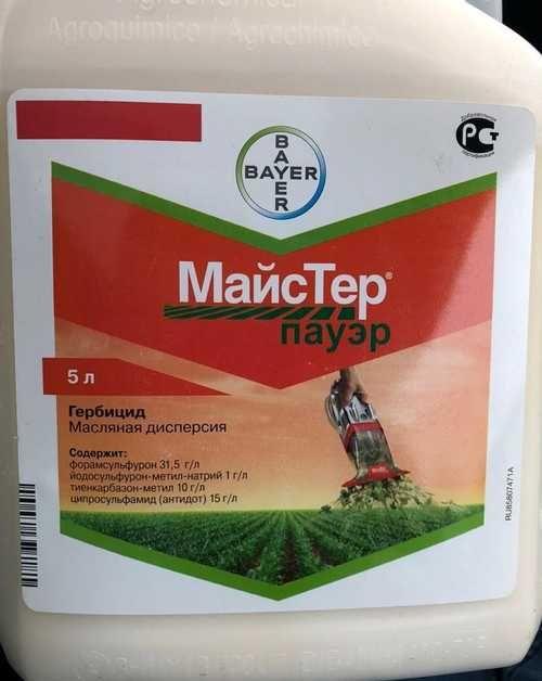 Майстер пауэр, мд - гербициды