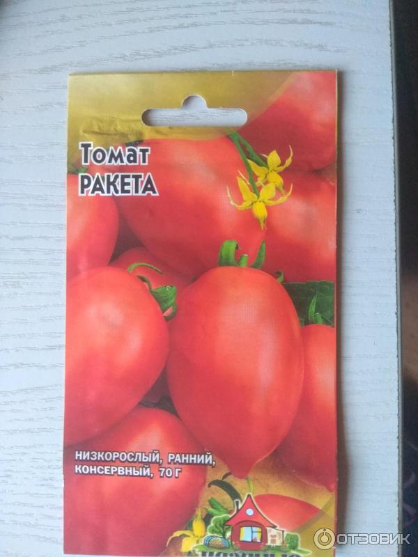 Томат сказка: отзывы, фото, урожайность, характеристика и описание сорта, достоинства и недостатки