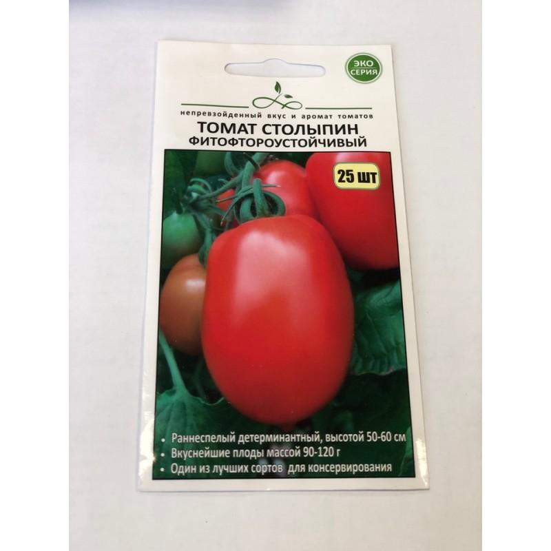 Томат столыпин: характеристика и описание сорта, выращивание
