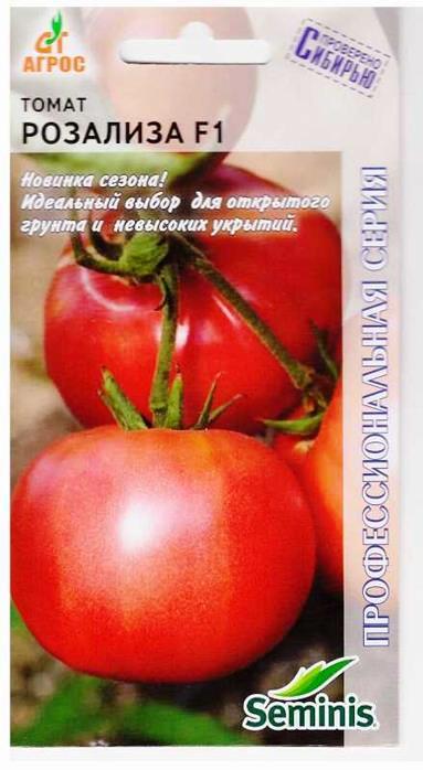 Томат лиза: характеристика и описание сорта, урожайность с фото