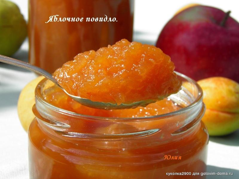 Повидло из яблок на зиму: лучшие рецепты