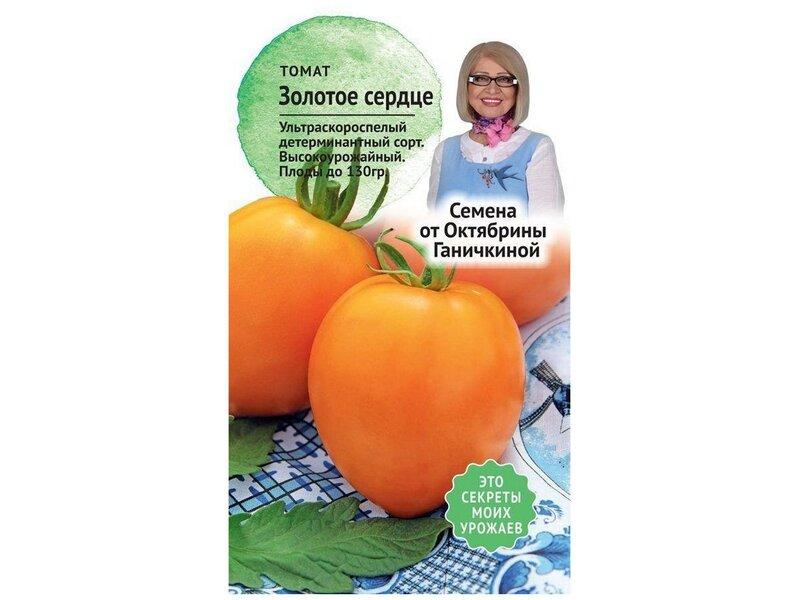 Томат золотые купола: отзывы, фото, урожайность, описание и характеристика сорта   tomatland.ru