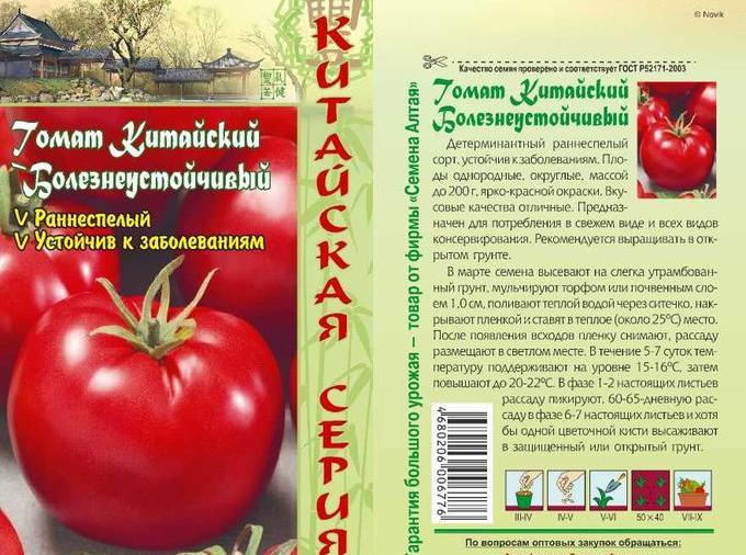Томат «яблоки на снегу»: описание и правила выращивания