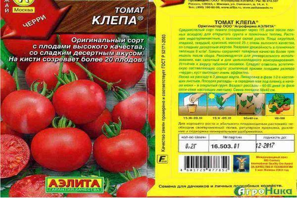 Описание томата Клепа, выращивание и отзывы огородников о сорте