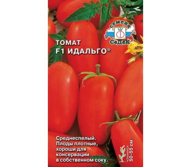 Вкусный гость из голландии – томаты «ричи» f1: описание сорта и особенности выращивания
