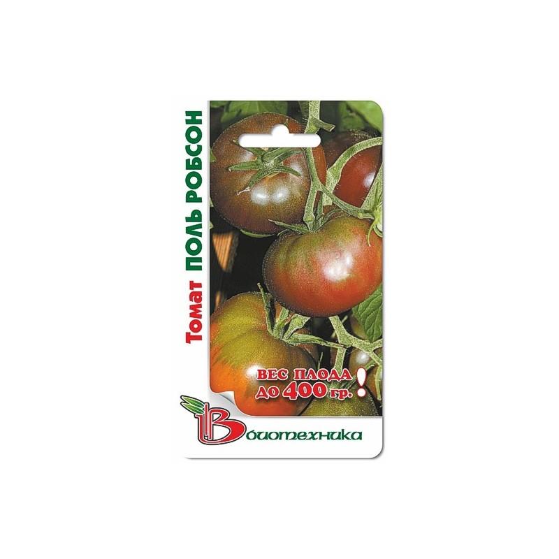 Черные помидоры: лучшие сорта с описанием для теплицы и открытого грунта с фото