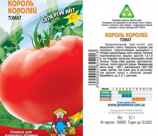 """Томат """"медовое сердце"""" f1: описание сорта, характеристики плодов-помидор, фото материалы и рекомендации по выращиванию русский фермер"""