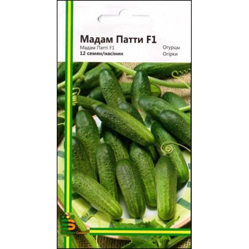 Гибрид огурцов корнишонов «патти f1»: фото, видео, описание, посадка, характеристика, урожайность, отзывы