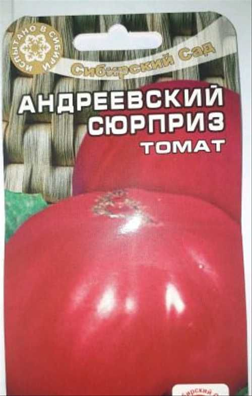 Томат андреевский сюрприз: характеристика и описание гибридного сорта с фото