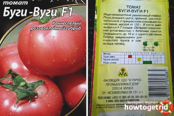 Описание зеленоплодного томата Болото и особенности выращивания сорта
