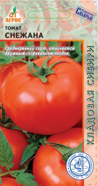 Томат добрыня никитич — описание сорта, отзывы, урожайность