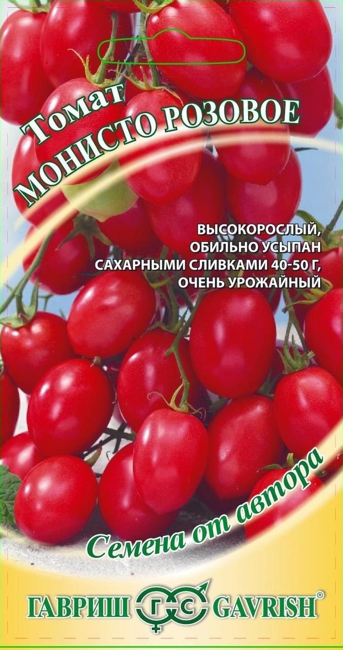 Томаты монисто: характеристики и описание сортов, урожайность отзывы фото