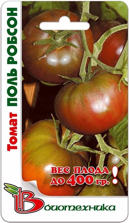 Томат поль робсон. крепкий и устойчивый сорт — томат поль робсон: полное описание помидоров и их характеристики | дачная жизнь