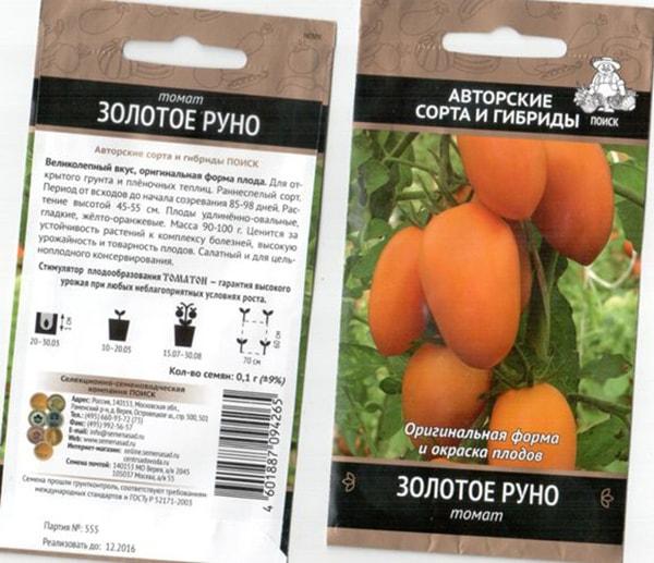 Описание сорта томата Золотое Руно, выращивание и уход