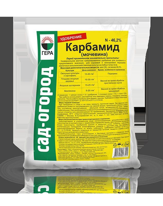 Мочевина: применение удобрения на огороде и в саду, состав карбамида, инструкция, нормы внесения азота