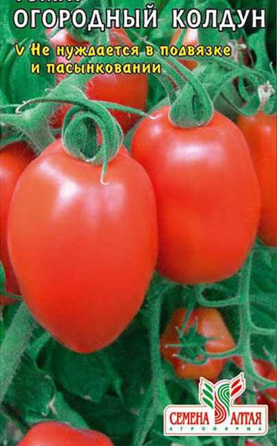 Томат огородный колдун: особенности сорта, описание, урожайность, отзывы