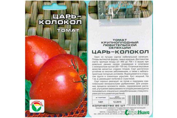 Семена томат красный колокольчик: описание сорта, фото. купить с доставкой или почтой россии.