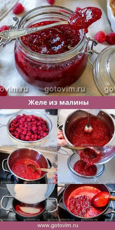 Варенье из малины без варки, рецепты (сырое, на зиму, перетертое с сахаром и холодное)