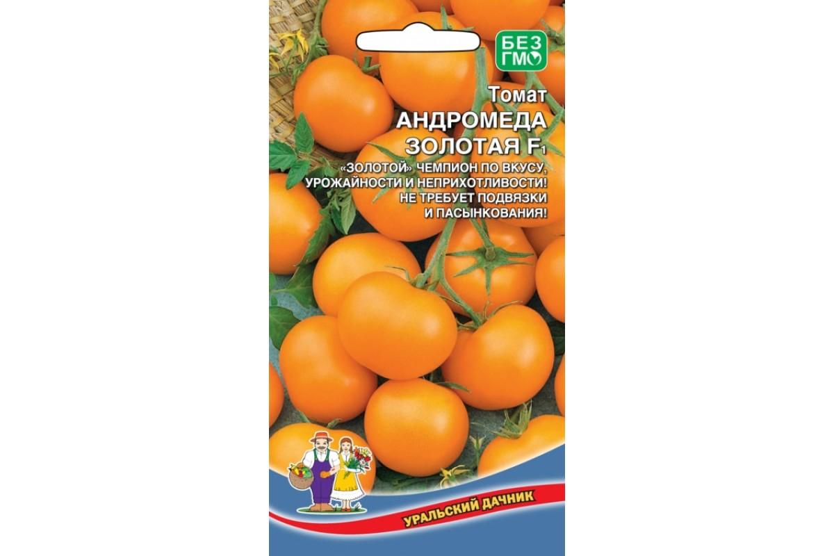 Томат андромеда — описание сорта, отзывы, урожайность