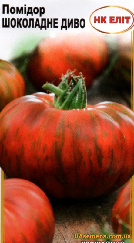 Характеристика томатов сорта шоколадное чудо - журнал садовода ryazanameli.ru