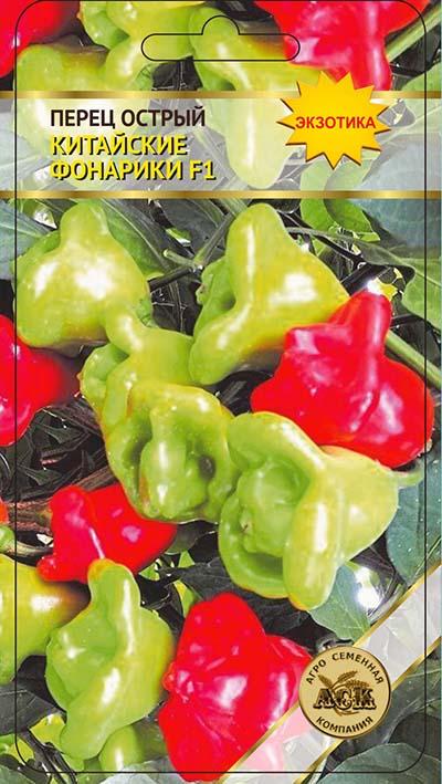 Сочетающий противоположные вкусы и похожий на цветок удивительный сорт перца «колокольчик»