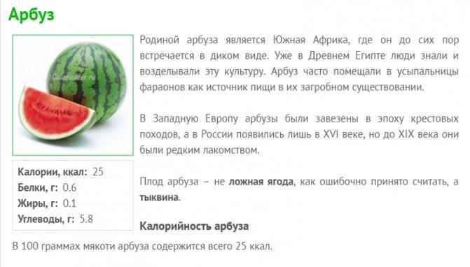 Топинамбур при сахарном диабете 1 и 2 типа: как готовить, рецепты блюд