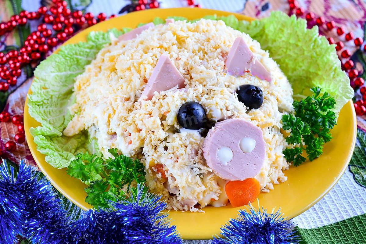 Новогодний салат «свинка» к 2020 году — 6 пошаговых рецептов приготовления