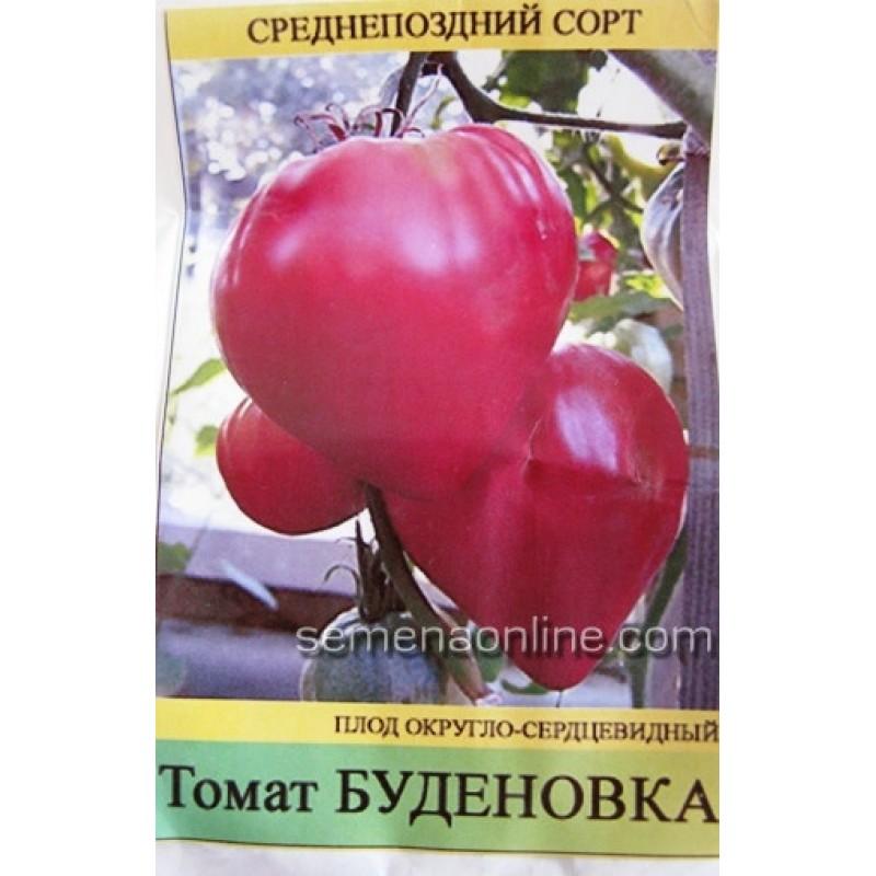 Томат буденовка: топ отзывы, выращивание, характеристика с фото
