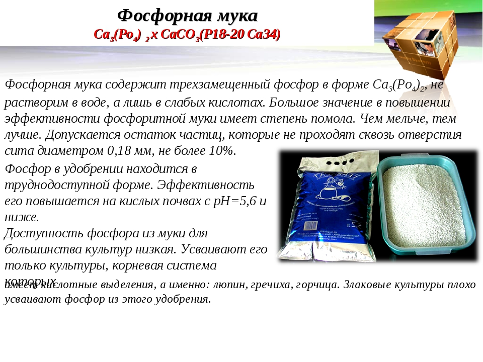 Удобрение пекацид: инструкция по применению, отзывы