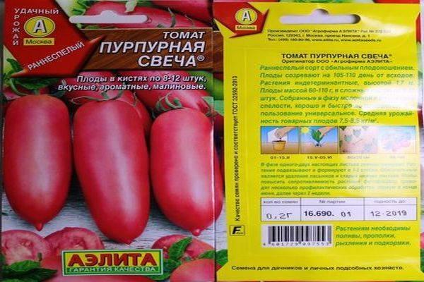 Томат супербомба: характеристика и описание сорта, урожайность с фото
