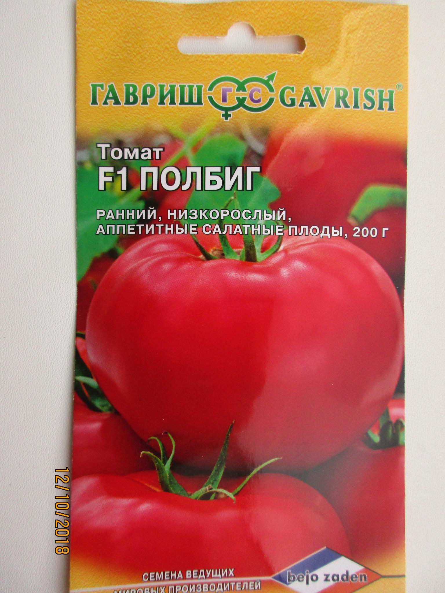 Томат - полбиг f1: описание сорта, фото, отзывы