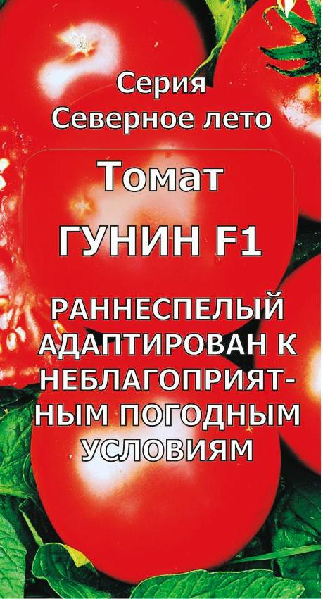 Описание гибридного томата линда f1, уход за растением и отзывы садоводов