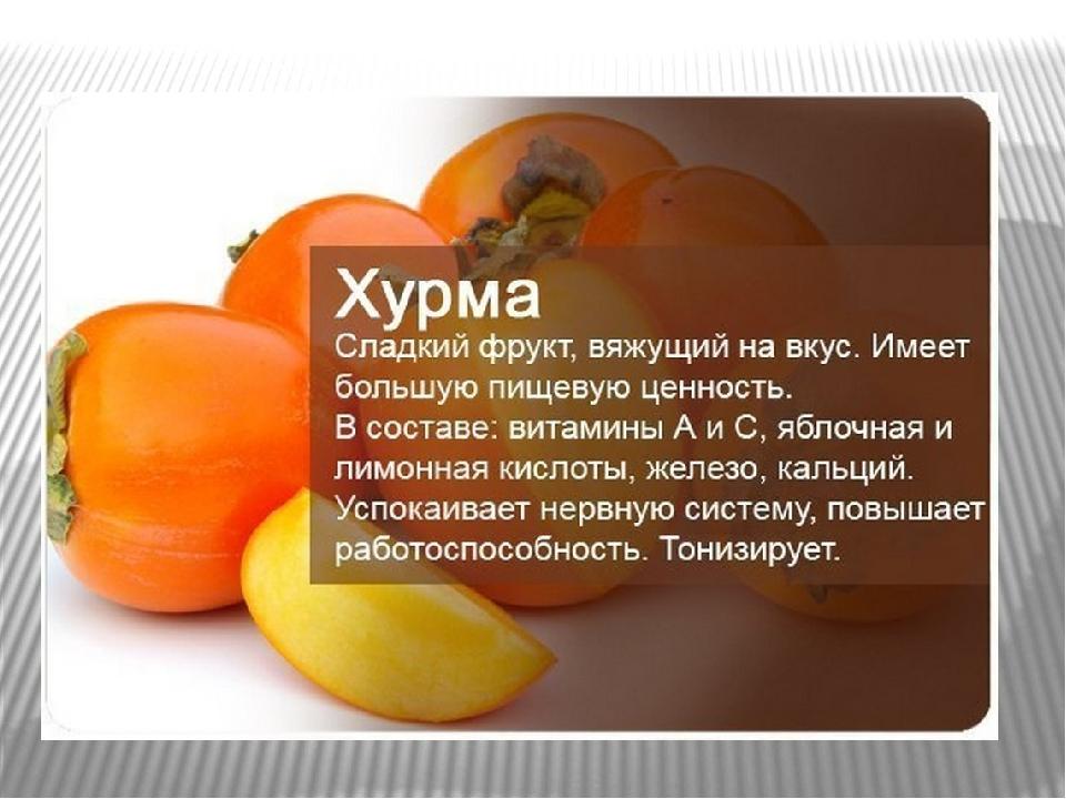 Чем богат апельсин, его полезные свойства и вред для организма