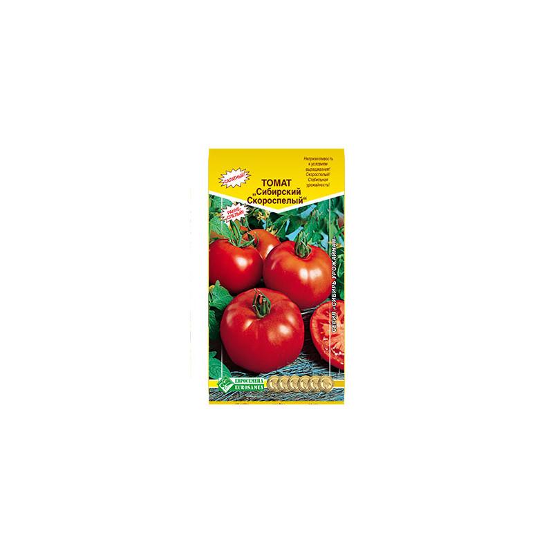 Розовоплодный красавец для укрывных участков — томат розарио f1: отзывы и описание сорта