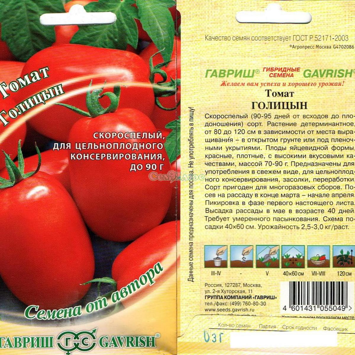 Сорта помидоров для консервирования: рецепты для томатов, какие лучше, отзывы