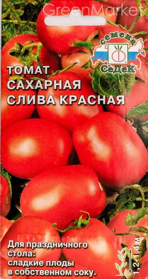 О томате сахарная слива: описание сорта томата, характеристики помидоров