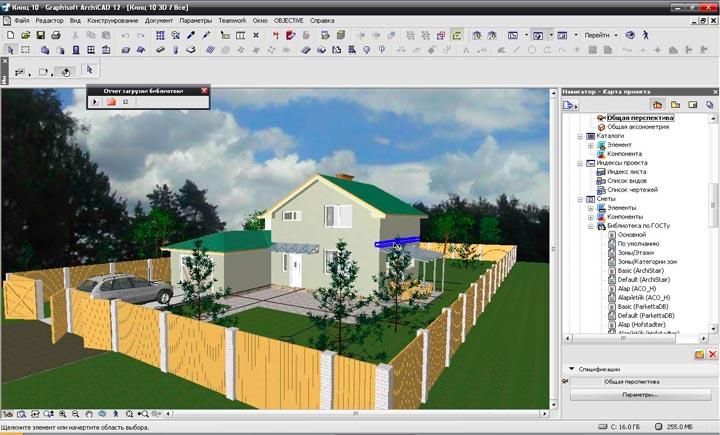11 популярных бесплатных программ для ландшафтного дизайна