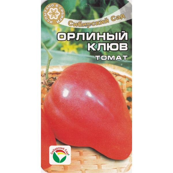 Томат орлиный клюв: описание сорта и методы его выращивания