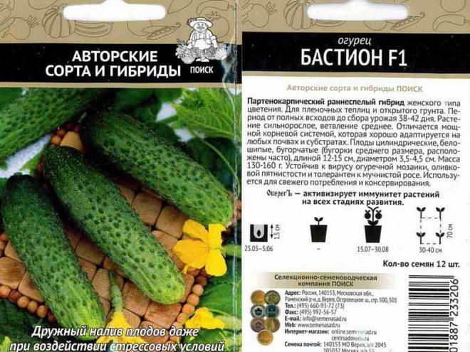 Огурец габри f1: описание сорта, посадка, уход, фото, отзывы