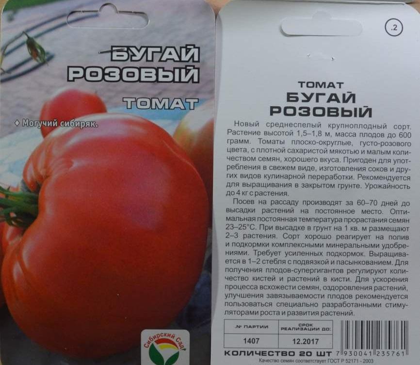 Обзор томата кистевой f1: фото, особенности сорта, отзывы