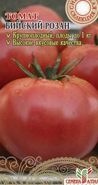 """Томат """"бийская роза"""": описание сорта, рекомендации по выращиванию и уходу русский фермер"""
