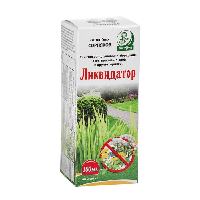 Инструкция по применению агрокиллера и дозировка гербицида от сорняков