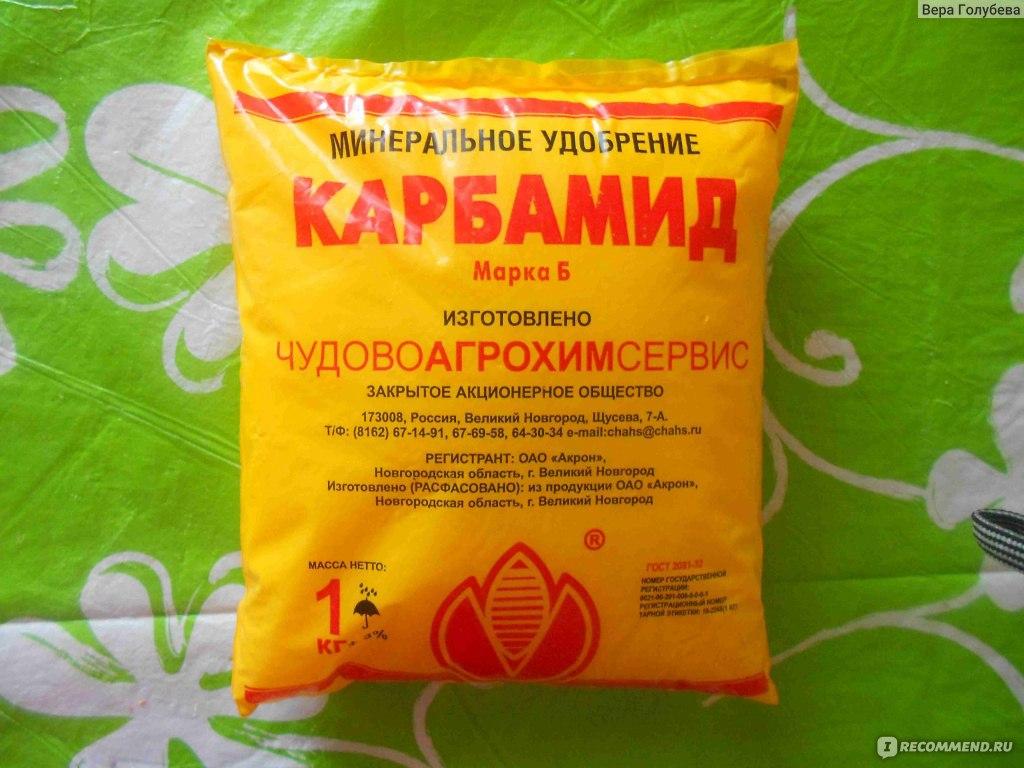 Мочевина: применение на огороде карбамида