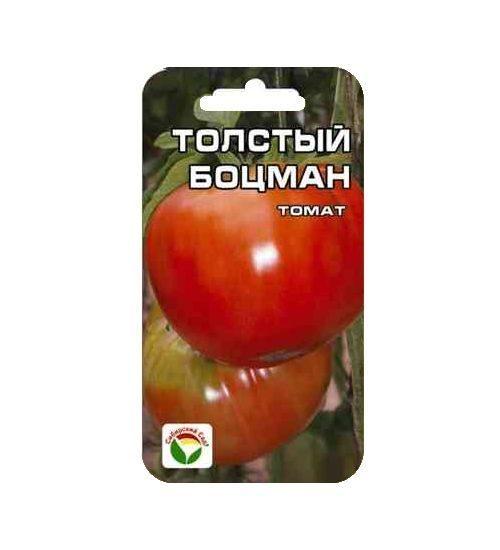 Биф-томаты: что это такое, описание и характеристики сортов, выращивание и отзывы с фото