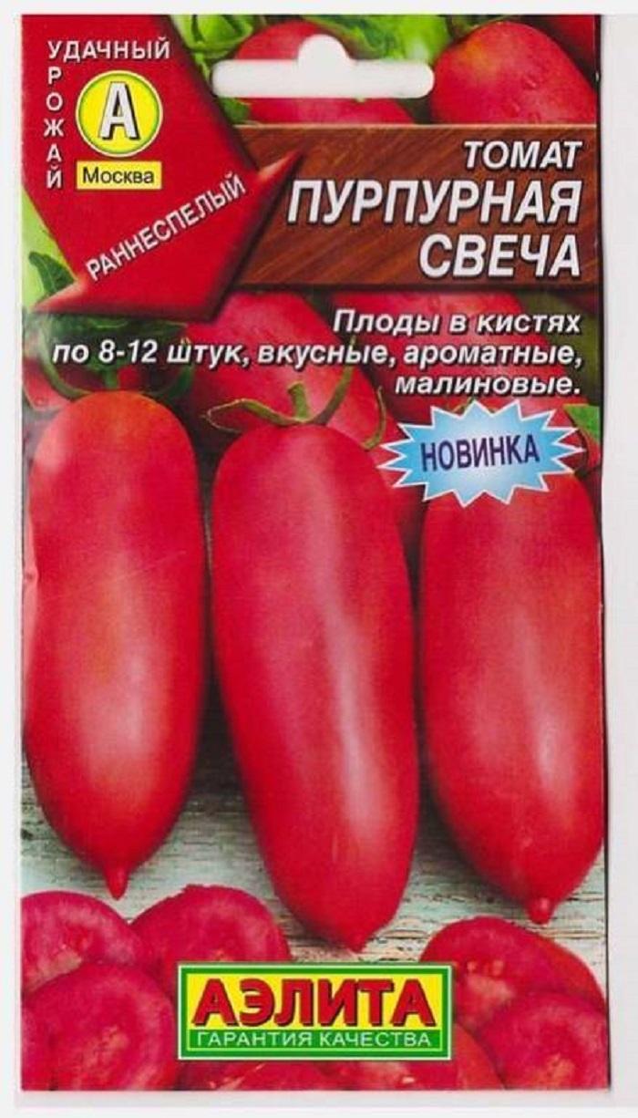 Томат алые свечи: описание сорта, отзывы, фото | tomatland.ru