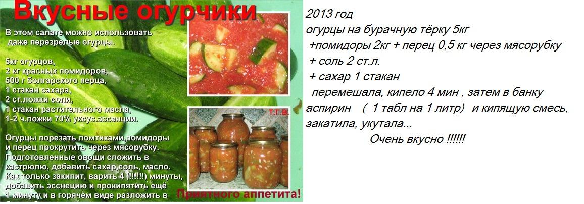 Печеные овощи на зиму: 9 лучших рецептов консервированных заготовок