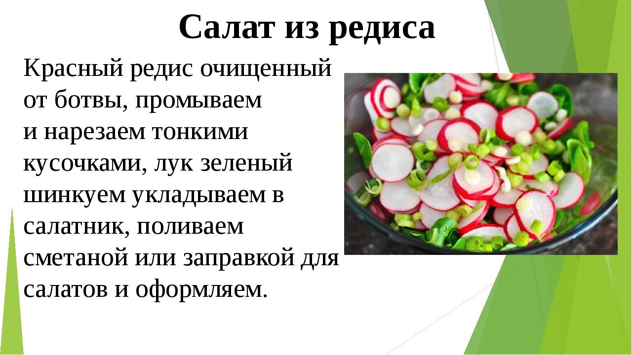 Винегрет по классическим рецептам: 7 пошаговых фото рецептов простого салата